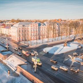 Universitetskaya Embankment