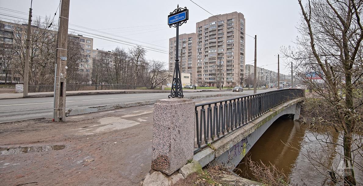 Podvoyskogo Bridge