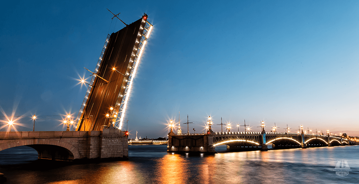 Troitsky (Trinity) Bridge