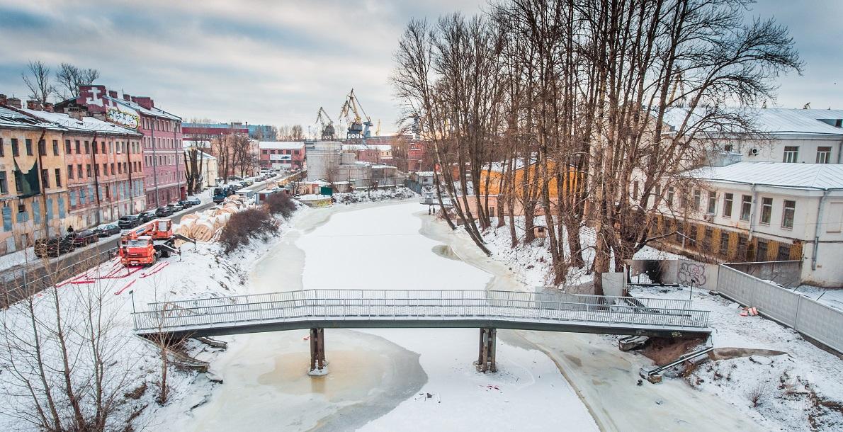 Berdov Bridge