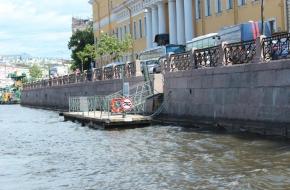 "Quay ""Moyka Embankment, Yusupov Palace"""