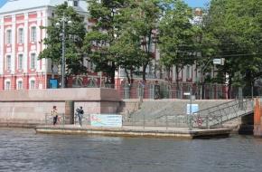 "Quay ""Universitetskaya Embankment"""