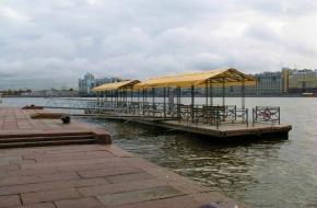 """Quay """"Arsenalnaya Embankment"""""""